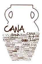 tract-cana-holiday_logo-cana