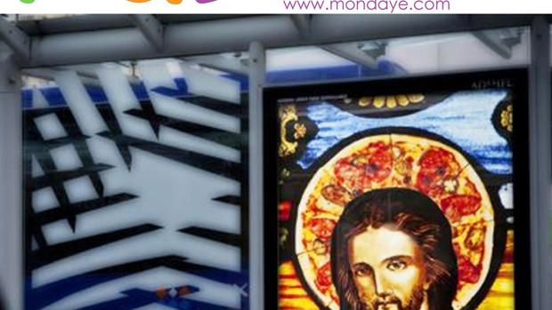 Affiche Mondaye Dieu dans la Pub (pour site)